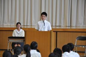 2学年代表生徒挨拶