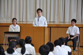 生徒会代表生徒挨拶