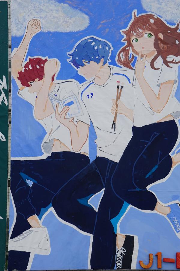 体育祭バック絵1-B