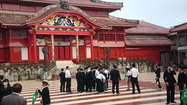 総合コース2学年 沖縄研修旅行 琉球の風